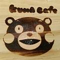 熊本熊_737