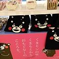 熊本熊_3037