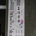 520晨食_8626