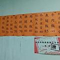 千松_9822