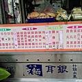 前鎮炒飯_191.jpg