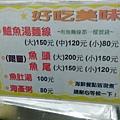 秋霞_7520.jpg