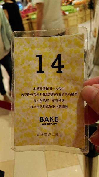 bake_2916.jpg