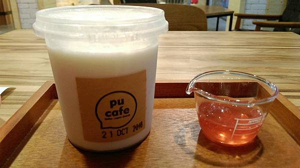 pu cafe_1157.jpg