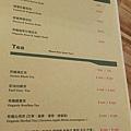 pu cafe_1574.jpg
