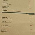 pu cafe_6985.jpg