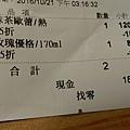 pu cafe_8748.jpg