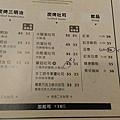 tanko_2799.jpg