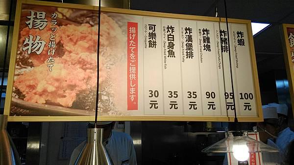 高鐵食堂_1682.jpg