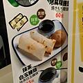 高鐵食堂_3884.jpg