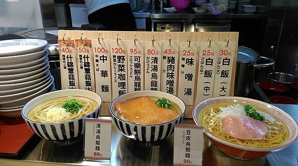 高鐵食堂_7032.jpg