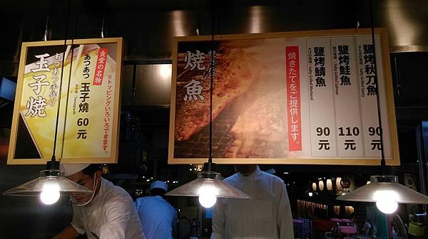 高鐵食堂_7298.jpg