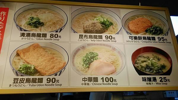 高鐵食堂_7973.jpg