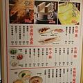 高鐵食堂_8147.jpg