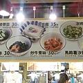 高鐵食堂_8676.jpg
