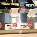 高鐵食堂_8749.jpg