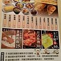 高鐵食堂_9267.jpg