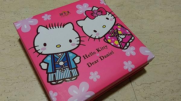 kitty_4249.jpg