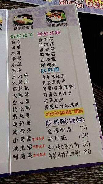辣癮_4581.jpg