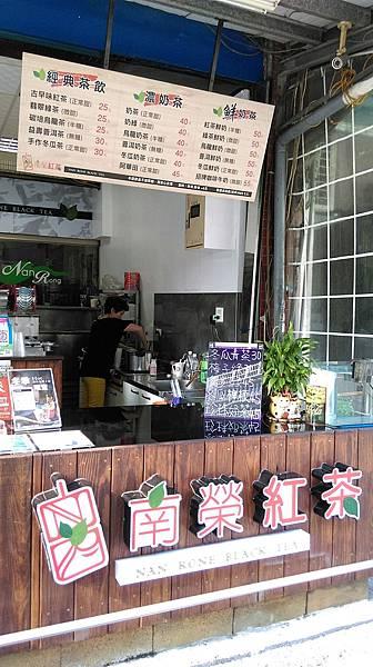 南榮_161221_0003.jpg