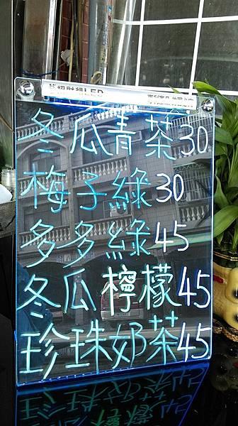 南榮_161221_0004.jpg