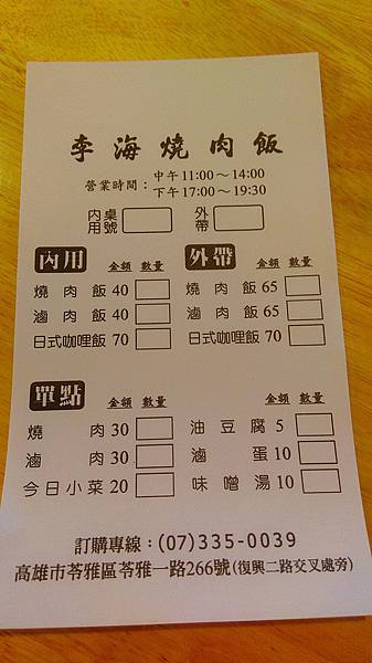 李海_161225_0002.jpg