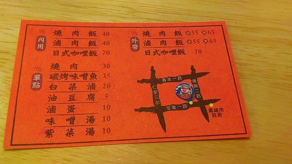 李海_161225_0004.jpg