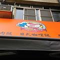李海_161225_0021.jpg