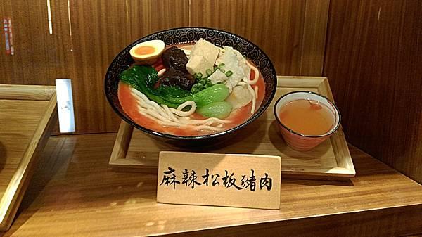 三禾_170101_0025
