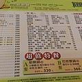 元本山_170105_0006.jpg