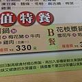 元本山_170105_0012.jpg