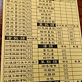 喜洋洋_170105_0004.jpg