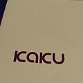 kaku_170113_0021.jpg