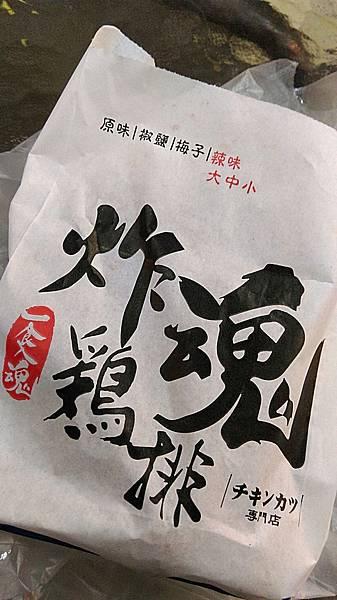 炸魂_170117_0012