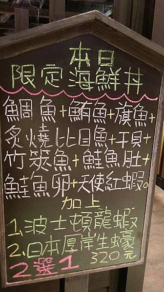 八阪_170128_0002.jpg