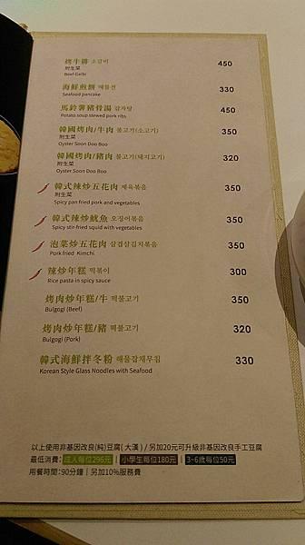 豆腐村_170128_0014.jpg
