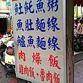 鄭家_170128_0004.jpg