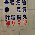 鄭家_170128_0017.jpg