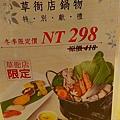 鮨彩_170128_0033.jpg