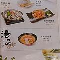 鮨彩_170128_0038.jpg