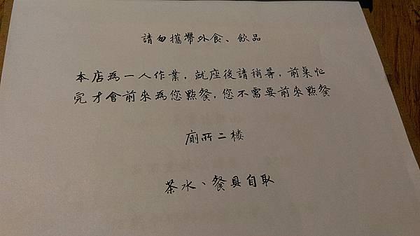 口天_170221_0005.jpg