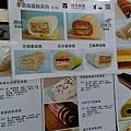 甜子_170301_0003.jpg