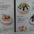 甜子_170301_0004.jpg