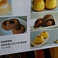 甜子_170301_0005.jpg