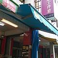 甜子_170301_0012.jpg