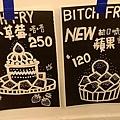 bitch_170301_0012