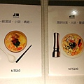 jo鍋燒_170302_0014