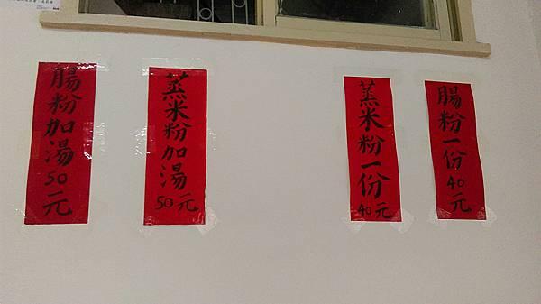 李記_170323_0002.jpg