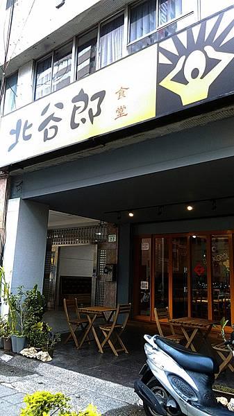 北谷郎_170324_0002.jpg