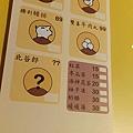 北谷郎_170324_0004.jpg